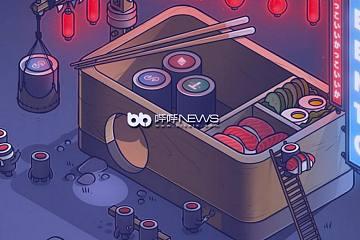 SushiSwap在Q1更新中放了一个彩蛋