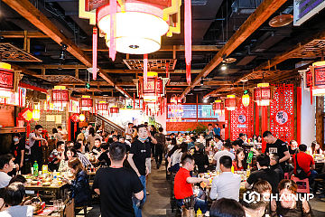 成都区块链周丨ChainUP火锅趴,超200家行业伙伴齐聚现场