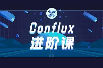 Conflux 进阶课 | 初始阶段通证发行数量