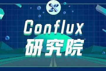 Conflux 研究院 | 存储押金机制(上)