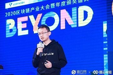 BEYOND-区块链产业大会 | 张元杰:人纠错代码,代码制约人