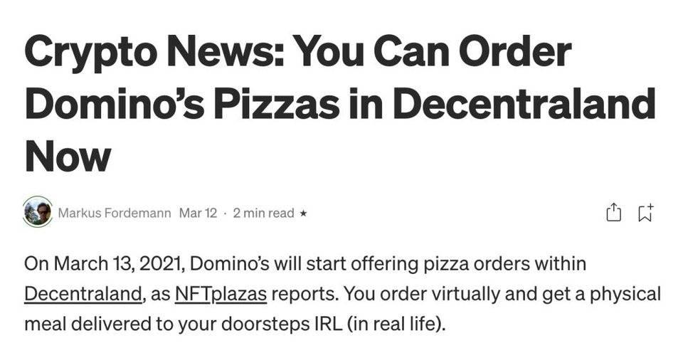 烤仔说 | 两块披萨通虚实,DCL 宇宙烤仔知