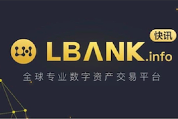 LBK(蓝贝壳)半月运营报告15期(2020.03.17-2020.03.31)