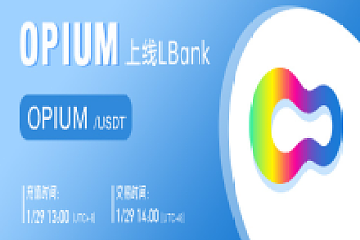 LBank上线OPIUM交易