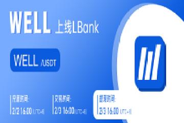 LBank上线WELL(BitWell)交易