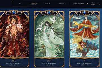 """古国序列:中国的""""复仇者联盟""""登陆NFT市场"""