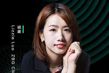 数字货币交易联赛第三届线上发布会-ZBG CMO Lizzie Luo分享全文