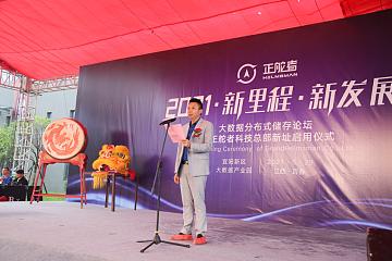 正舵者科技总部新址落户宜春大数据产业园景烁楼
