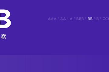 Velo项目评级:BB,展望稳定 | TolenInsight