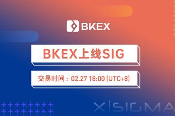 BKEX Global 将于2月27日18:00上线 SIG(Xsigma )