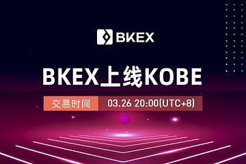 BKEX Global 将于3月26日20:00上线 KOBE(Shabu Shabu Finance)