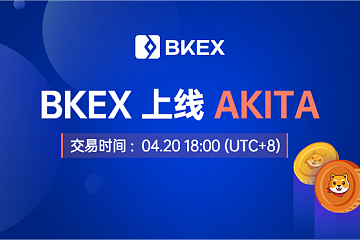 BKEX Global 将于4月20日18:00上线 AKITA(Akita Inu)