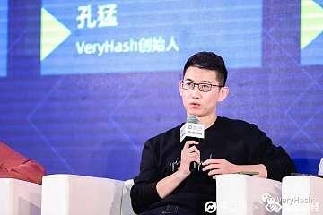 专访VeryHash创始人孔猛:流通性是支撑算力自由交易的基石