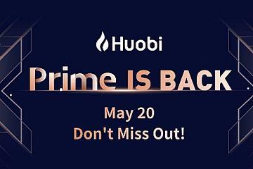 2.6万人参与抽签 Huobi Prime七期项目NFT暴涨40倍