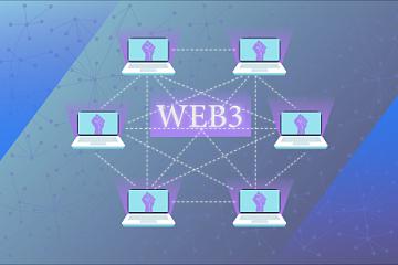 为什么需要去中心化网络,Web 3.0是如何实现去中心化网络的?