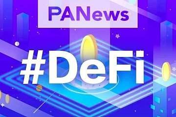 三大所布局DeFi挖矿,DeFi与CeFi的天王山之战?