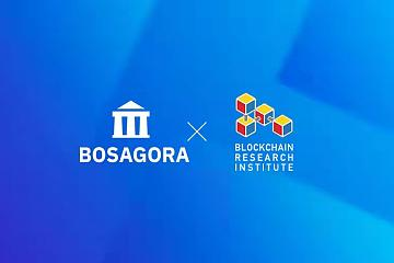 "BOSAGORA与BRI达成战略合作,""数字经济之父""Don Tapscott出任项目顾问"