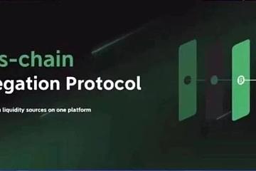 首个打造跨链池的聚合交易平台, O3 Swap如何让跨链交易更简单