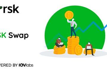 RSK Swap:立即交换RSK上的资产