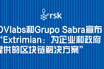 IOVlabs与Grupo Sabra开展合作,推进RSK生态落地应用。