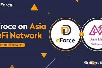 dForce受邀加入亚洲去中心化金融网络(ADN)
