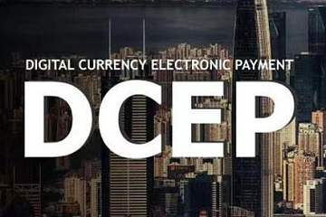 CECBC区块链专委会副主任吴桐主讲光大证券法定数字货币讲座