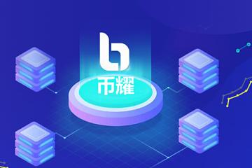 故步自封成死局  BtLux币耀为传统企业链接破局之法