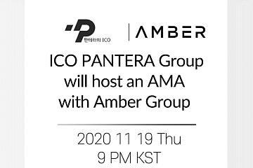 Amber Group CEO做客韩国知名加密社区,将机构级服务推向韩国市场