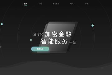 承载全新生态,Amber Group官网再升级