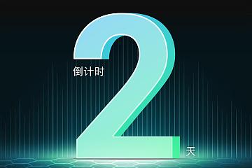 【活动预告】CTC中文对话Amber Group:万亿市值后,加密金融迈进黄金时代?