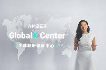 Amber Group设立全球战略发展中心 合伙人Annabelle Huang担任负责人