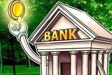 多国央行开启与区块链公司合作研发央行数字货币之路