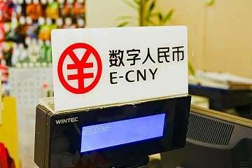 """首轮1000万数字人民币红包在京发放!""""就地过年""""有福利了!"""