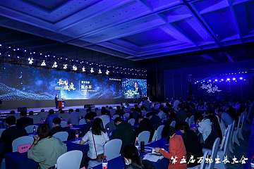 多家区块链企业上榜,杭州第五年发布这份高含金量榜单