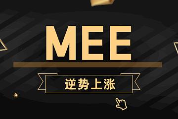 """马斯克喊单""""失灵"""" MEE逆势上涨近4500%"""