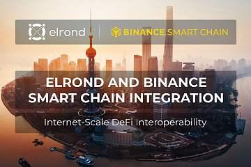 Elrond宣布与币安智能链集成,以实现DeFi互操作性