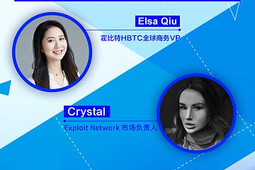 霍比特E姐有约|Exploit Network 如何打造 Web3.0 匿名支付协议