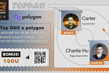TopDAO X Polygon 采访回顾