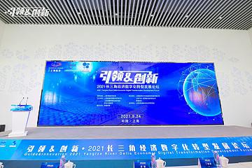 上海临港首个区块链技术安全服务站揭牌 区块链团体标准专家联合体成立