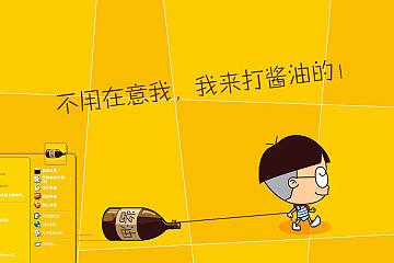 重庆5800万区块链招标项目被指为趣链量身定制 火链两次陪跑