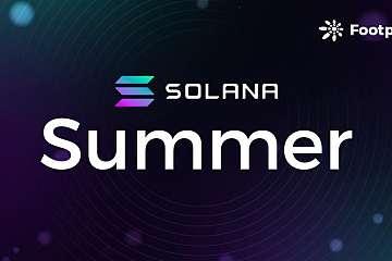 Solana:为何能在众多公链中的大放异彩?