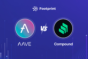 Aave VS Compound之战,谁更能脱颖而出?